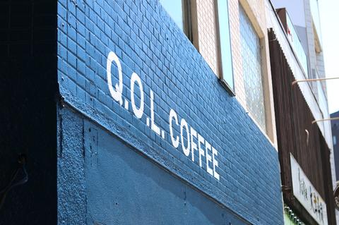 大津橋「Q.O.L. COFFEE」素敵なロースター&カフェがオープン!