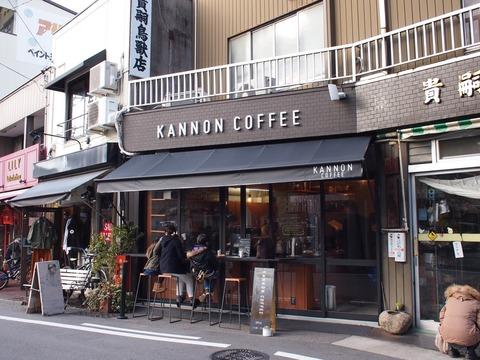 美味しいお菓子とスペシャリティコーヒー 中区大須の「KANNON COFFEE」