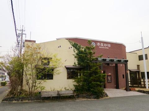 三重県内に2店舗ある「港屋珈琲」の名物「オカブラン」を頂きました