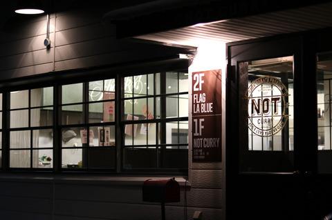 家族連れにもオススメ!本格おしゃれなスープカレー専門店 岐阜・県庁前の「NOT CURRY (ノットカレー)」
