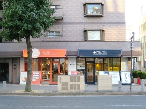 【閉店】野菜たっぷり鶏ベジポタらーめん 金山駅前の「POTAPOTA (ポタポタ)」