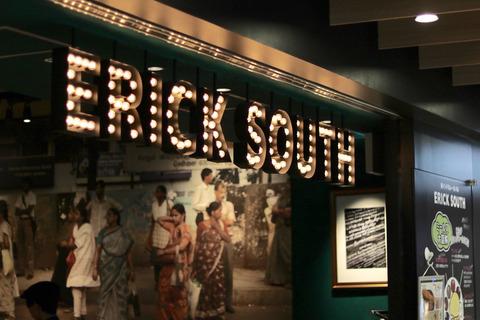 ハイエンドな南インド料理の特別コース KITTE名古屋の「ERICK SOUTH (エリックサウス)」
