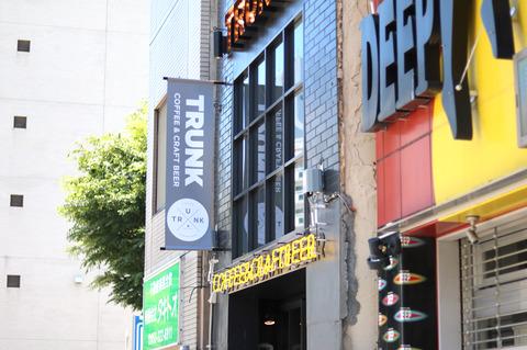 上前津「TRUNK COFFEE & CRAFT BEER」古いビルをリノベーションしたおしゃれ空間