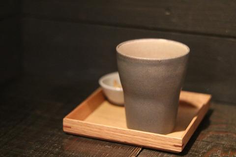 本山「星屑珈琲」静かな空間 隠れ家喫茶店