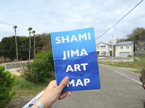 3年に1回開催される現代アートの祭典「瀬戸内国際芸術祭2016」を観に沙弥島へ行ってきました!