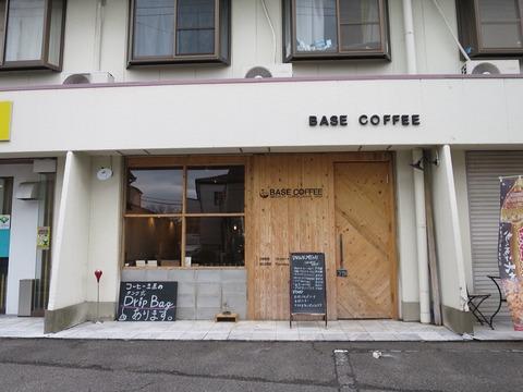 一宮市印田通の「BASE COFFEE」でスペシャリティコーヒーを頂きました