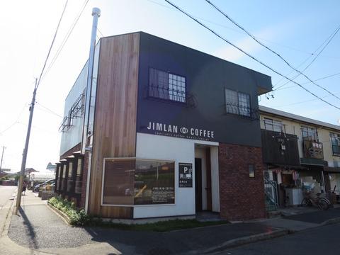 心地よいJAZZとスペシャリティコーヒーを。名古屋市中川区の「JIMLAN COFFEE」