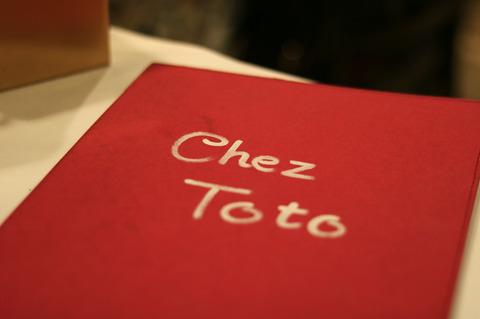 コスパ最高の大人気ビストロでディナー 名古屋・新栄の「Chez Toto シェ・トト」