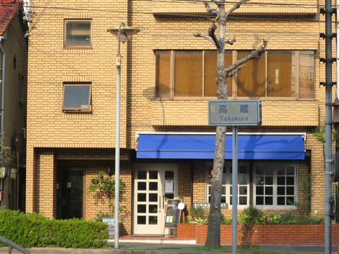 美味しいコーヒーとティラミス 名古屋・高蔵の「BERING PLANT ベーリングプラント」