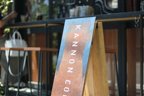 夏の新作エスプレッソレモネードを飲みに!名古屋・大須の「KANNON COFFEE カンノンコーヒー」