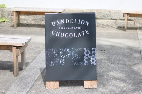 伊勢「Dandelion Chocolate」外宮前にあるチョコレートファクトリー