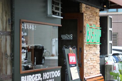 自家製ソーセージのホットドッグが美味しい!名古屋・新栄の「THE BISHOP (ザビショップ)」