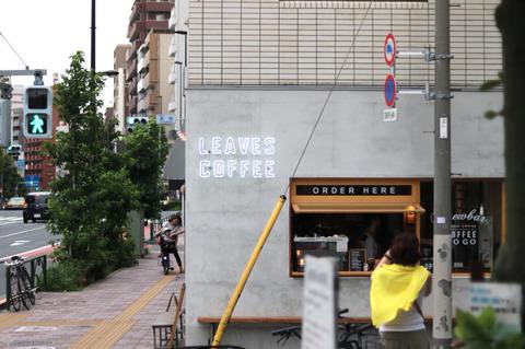 隅田川沿いの下町がコーヒーの街に!東京・蔵前をおさんぽ