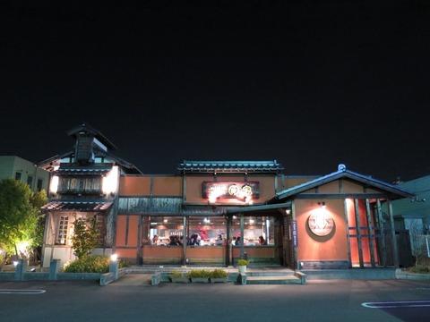 一宮市木曽川町の「圓家」は長崎ちゃんぽん店だけど肉チャーハンが絶品