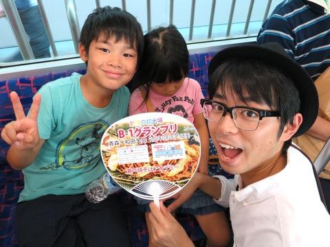せとものがお値打ち価格で販売される焼き物の町瀬戸市最大のイベント「第84回せともの祭り」へ行ってきました!