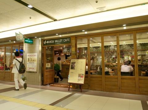 ハワイの大人気カフェが監修 サードウェーブコーヒーも楽しめる「マノアバレーカフェ」がユニモールにオープン