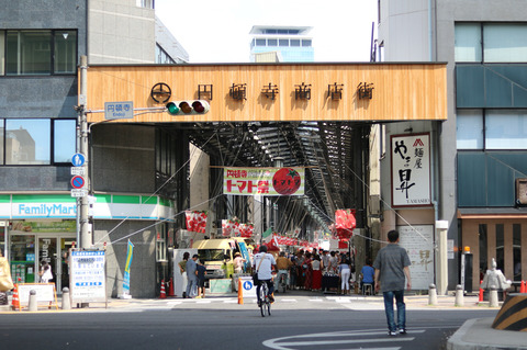 円頓寺商店街が真っ赤に染まったトマト祭「トマトマin円頓寺商店街」へ行ってきました!