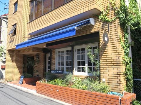 コーヒーもお食事も美味しいおしゃれカフェ 名古屋・高蔵の「BERING PLANT (ベーリングプラント)」