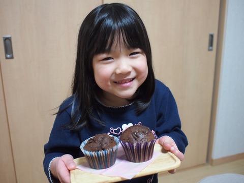 今年のバレンタインは娘の手作りチョコレートマフィンとハンドドリップでコーヒーを