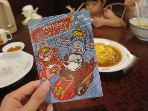 ピリ辛!ふわとろ!赤い天津飯が絶品な街の中華料理店 中川区の「餃子苑」