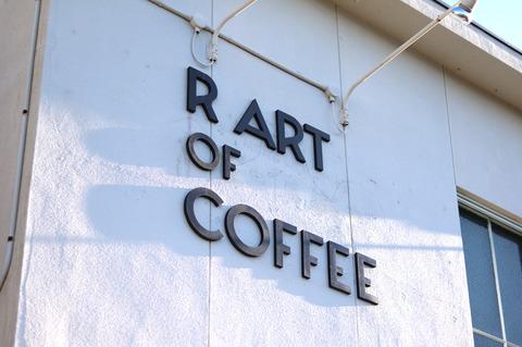 本山「R ART OF COFFEE」珈琲豆やお菓子が揃うコーヒースタンド!