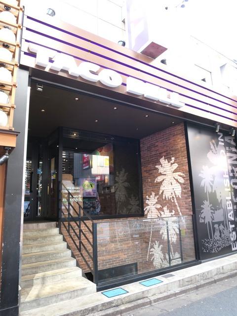 かつては名古屋にあった⁉︎アメリカ生まれのメキシカンファストフード店「タコベル」が日本再上陸