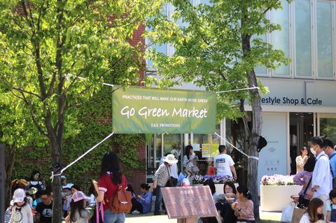 名古屋・ノリタケの森の「Go Green Market 2017」へ行ってきました!