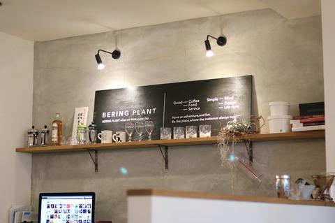 ウイスキーベースのホットなカクテル「アイリッシュコーヒー」を「BERING PLANT ベーリングプラント」で