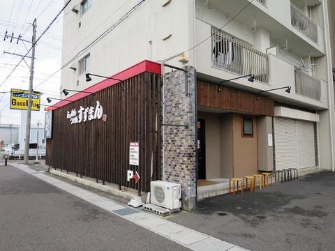 岐阜市茜部のラーメン店「すずまん」で魚介豚骨ラーメンを頂きました