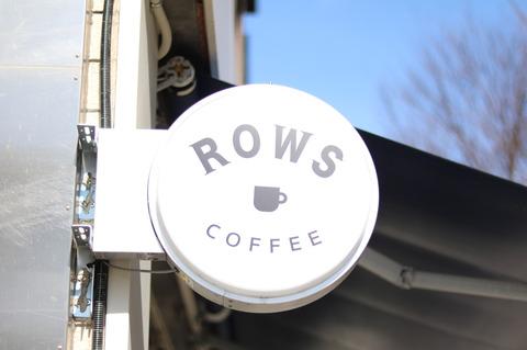 円頓寺のコーヒーショップ「ROWS COFFEE (ロウズコーヒー)」1周年おめでとうございます!
