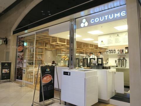 フランスの定番サンドイッチ「クロックムッシュ」でモーニング 大阪駅前の「COUTUME クチューム ディアモール大阪店」
