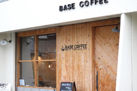 まもなくリニューアルオープンする「BASE COFFEE (ベースコーヒー)」へ行ってきました!