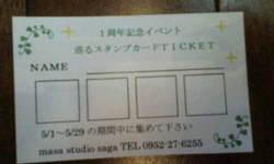 f958d0d1.jpg