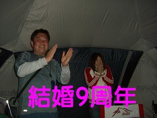 淡路キャンプ13