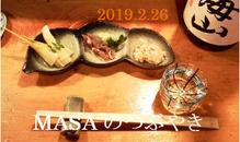 2019-03-07_201148