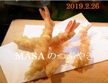 2019-03-07_201542