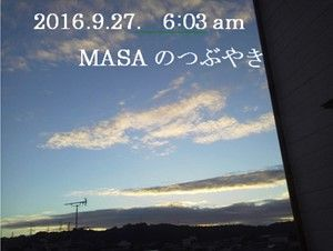 s-2016-09-27_064446