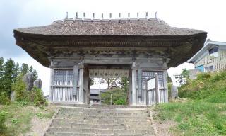 pict-大日坊・瀧水寺山門