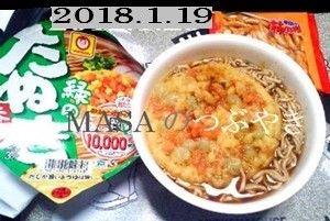 s-2018-01-29_103836