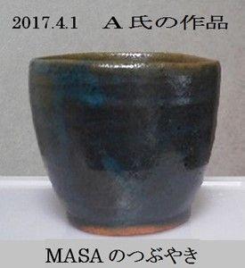 s-2017-04-05_085257