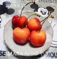 s-2019-06-29_193032