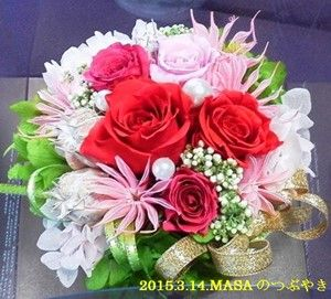 s-2015-03-16_102445