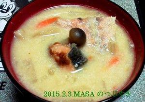 鮭粕汁-1
