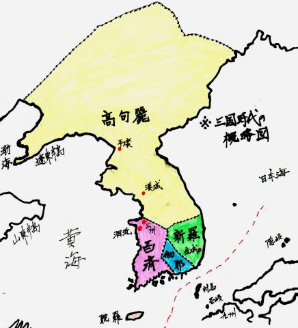 pict-三国時代の概略図