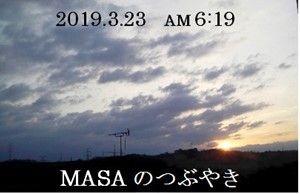 s-2019-03-23_151953