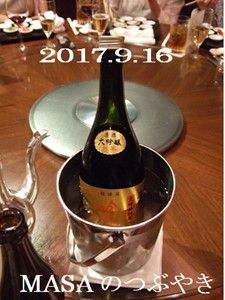 s-2017-10-25_100319