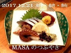 s-2017-12-22_095535