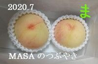 s-2020-08-01_114814