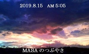 s-2019-08-15_061806