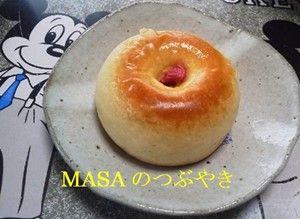 s-2017-03-15_160914